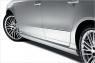 Пороги Votex Hi-def для Volkswagen Passat B6