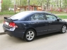 Спойлер Modulo для Honda Civic 4D
