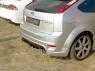 Накладка (диффузор) на задний бампер «Sport» для Ford Focus 2 Hatchback