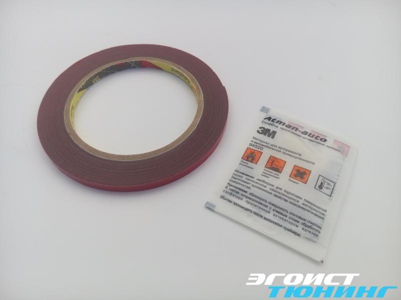 скотч силиконовый двухсторонний 3м