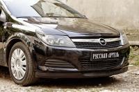 Реснички широкие для Opel Astra H